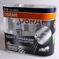 OSRAM極地星鑽Night Breaker Unlimited 64151NBU H3贈T10 LED或加價購陶瓷燈座