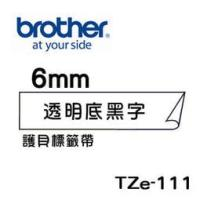 ~天辰3C ~板橋Brother TZe 111 TZe 211 TZe 611 護貝標籤