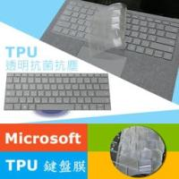 Microsoft Surface Book 2 抗菌TPU 鍵盤膜鍵盤保護膜micros