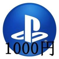 PSN PlayStation Network 1000 PSN1000 點預付卡PS4